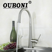 OUBONI Brushed Nickel Kitchen Cozinha Torneira 2014 New Brand Swivel Deck Mount Single Hole Faucets Mixer