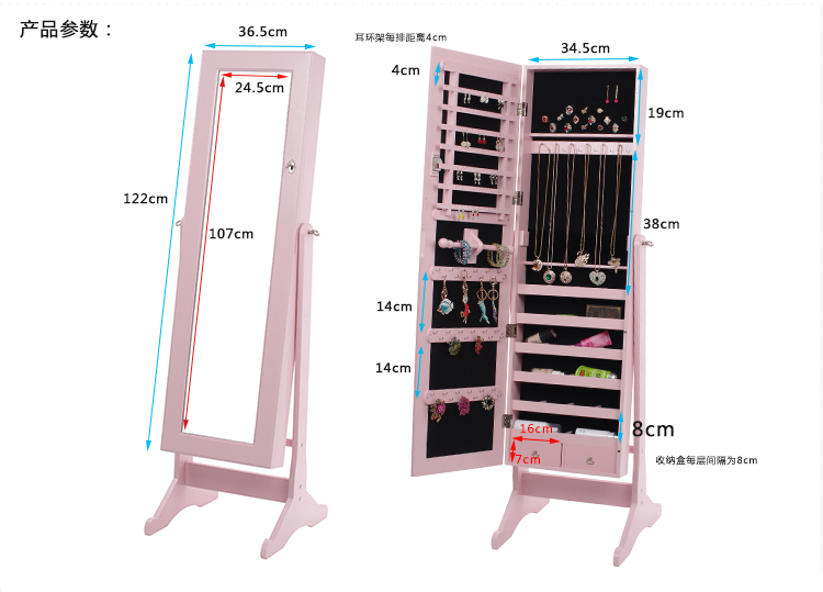 Jewelry cabinet. Pier glass. The full-length mirror. Receive a mirror