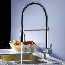 BECOLA Новая Кухня Смесители Латунь Pull down кухонный кран один уровень современные краны смесители смеситель для кухни CH-8009