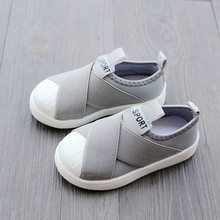 Casual Sport Kids Shoes