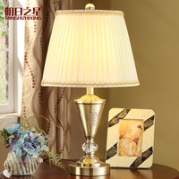 YOOK 30*55CM American Metal Table Lamp Yellow Textile Lampshade Modern Simple Style LED Table Lamp Warm Table Lamp 220v 110v E27