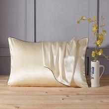 1/2pcs Silk Pillowcases Mulberry Pillow Case without Zipper for Hair and Skin Hypoallergenic poszewki na poduszki 48x74cm