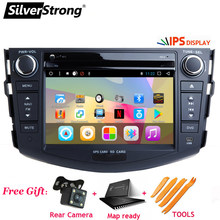 Por Android Auto Rav4 Lots From China Suppliers On Aliexpress