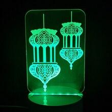 Barvy Změna Beautif Islam Lamps God Allah žehná arabské citace Světlo 3D Illusion Glow Party Decor Lampa s dálkovým ovladačem