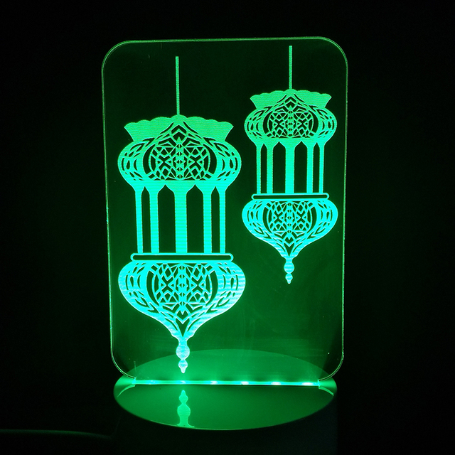 Colors Changing Beautif Islam Lamps God Allah Bless Arabic Quotes