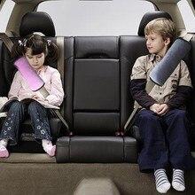 Защитный детский автомобильный ремень безопасности, эластичная Подушка, мягкий подголовник, красивый чехол на ремень, полезный подарок на плечо