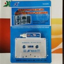 Строке wet/dry кассеты head cleaner верхней плеер аудио
