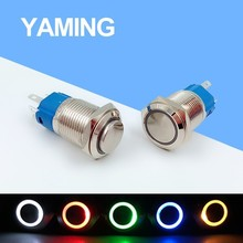 16mm Metal Annular Push Button Switch Ring LED 5-380V Self-lock Momentary/Latching Waterproof Auto Engine car door switch цена 2017