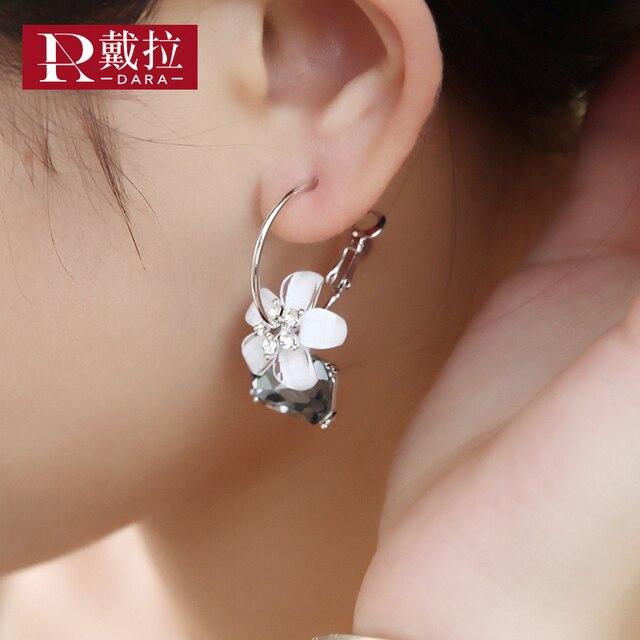 Dara New Trendy Stud Earrings All Match Sweet Gl Flower Crystal Bridal For Women