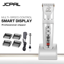 JCPAL Pet Electrical Hair Clipper Rechargeable Cat Dog Hair Trimmer Remover Cutter Dog Grooming Pet Product Haircut Machine стоимость