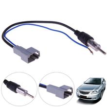 Car Radio Stereo Antenna Adapter Plug Cable Connector for Honda High Quality Input Adapter Connection Cable Car Accessories New