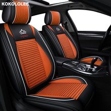 KOKOLOLEE Car seat covers For Peugeot 20