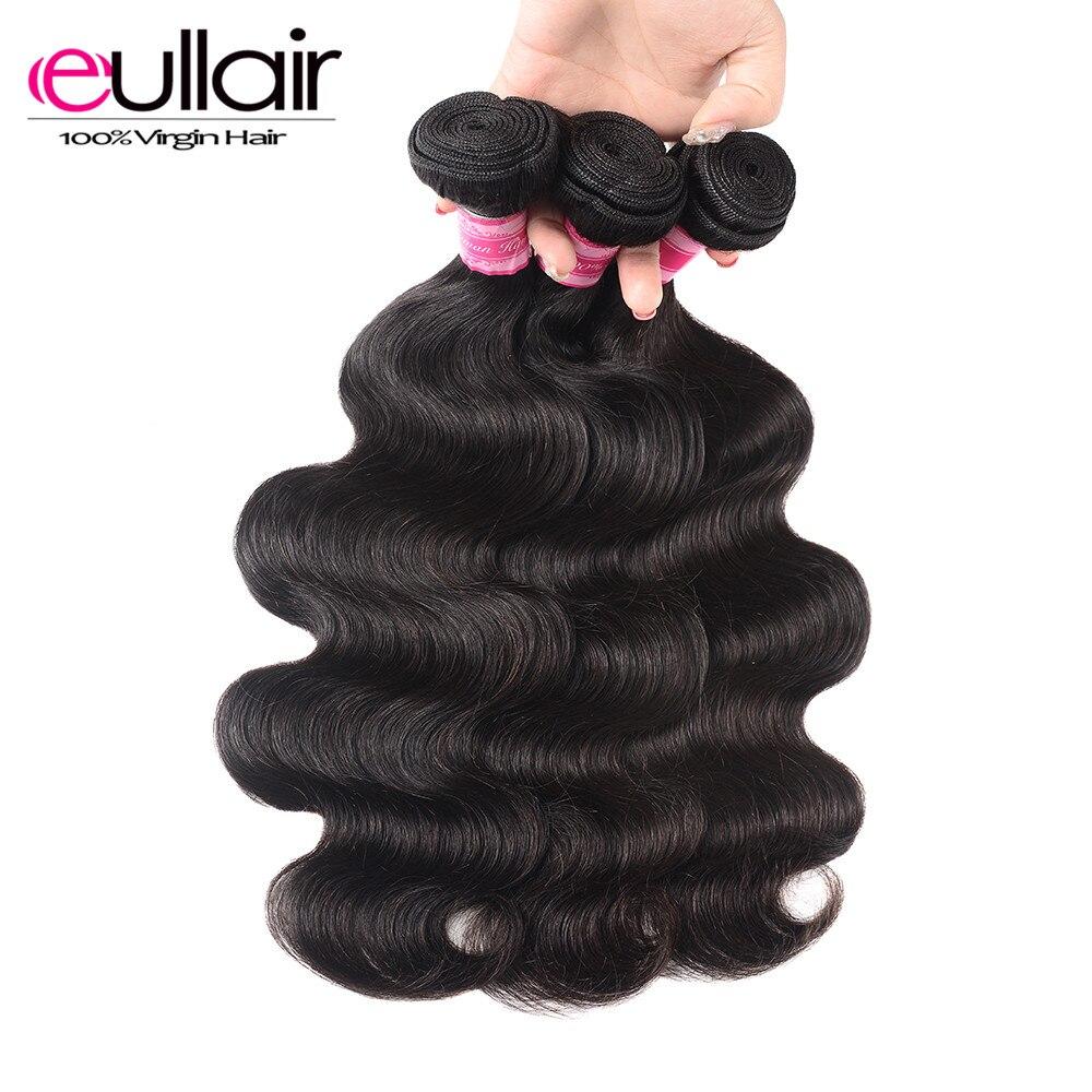 Peruvian Human Hair Bundles Deals Body Wave Can Buy 1/3/4PCS eullair Remy Human Hair Weave Bundles Hair Extensions Free Shipping