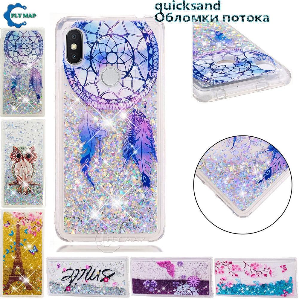 Phone Bags & Cases Bling Case For Xiaomi Redmi S2 Glitter Dynamic Quicksand Liquid Phone Case Xaomi Xiomi Red Mi S2 Redmis2 Silicone Bumper Cover