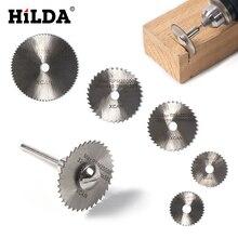 HILDA 5 шт. HSS режущие диски для Dremel режущие инструменты дисковые режущие диски режущий резак электроинструменты Мультитул