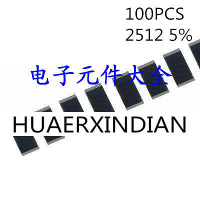 100 шт. 2512 5% 3 м 1 Вт 20 50100