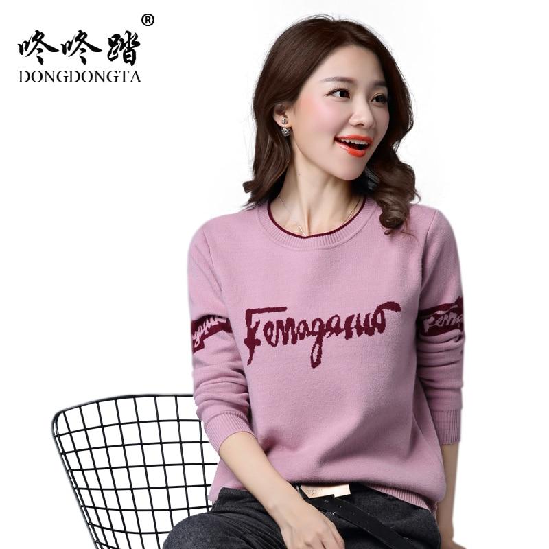 Dongdongta пуловер плетен пуловер за жени - Дамски дрехи - Снимка 5