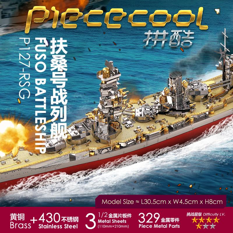 2019 piececool 3d metal puzzle fuso navio de guerra barco diy corte a laser quebra cabecas