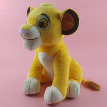 Cute 1pcs Sitting High 26cm Simba The Lion King Plush Toys Soft Stuffed Animals doll For Children Gifts DBP523