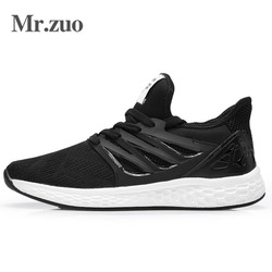 Spring summer2017 super light sneakers men breathable sport shoes superstar men s shoes ultra boosts running.jpg 250x250