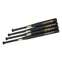 1 Piece Black Aluminium Alloy Baseball Bat Bit Softball Bats 25 28 30 32 33 Home