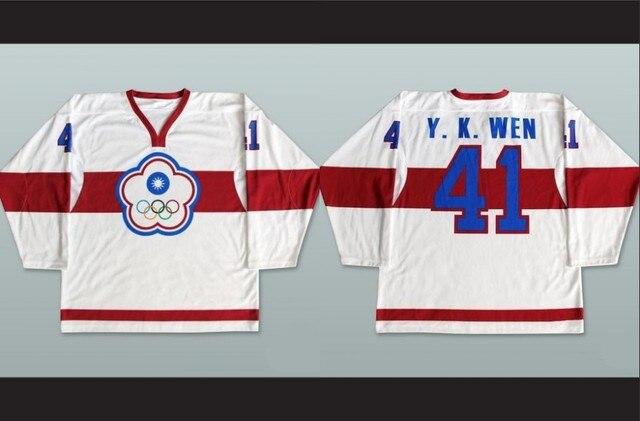 Chinese Taipei Hockey Jersey Men s Size M XXXL Free shipping-in ... b4e79ce1be0