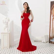 Женское вечернее платье русалка элегантное Красное длинное для
