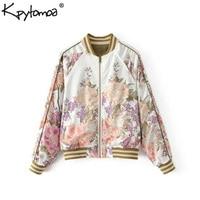 Vintage Floral Print Bomber Jacket Coat Women 2018 Fashion O Neck Long Sleeve Streetwear Ladies Outerwear Casual Casaco Femme