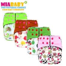 Miababy OS бамбуковый уголь карман ткань пеленки, withou два кармана, водонепроницаемый и дышащий для детей 3-15 кг