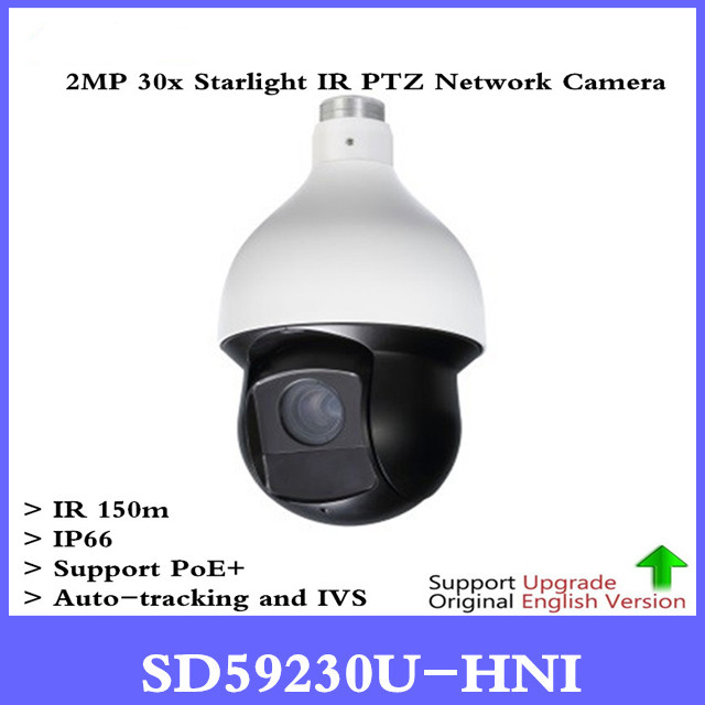 цена DH Outdoor 2MP 30x Starlight IR PTZ Camera SD59230U-HNI IVS and Auto-tracking ptz speed Network Dome Camera SD59230U-HNI