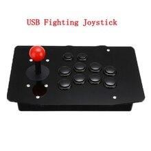 Акриловый проводной USB аркадный джойстик Fighting Stick джойстик для видеоигр для ПК