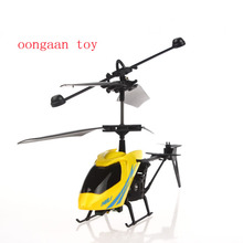 RC Helicopter High quality 2.0CH RC Remote Control Helicopter Mode For Kid Gift