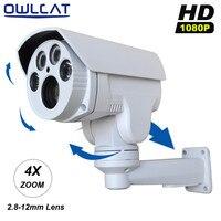HI3516C SONY IMX222 Full HD 1080P Camera IR Cut 2 Megapixel Outdoor Bullet 4X Optical Zoom