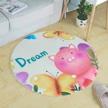 Мечта розовый поросенок круглый ковер Гостиная стул компьютерный коврик Детская Игровая палатка коврик гардероб ковры