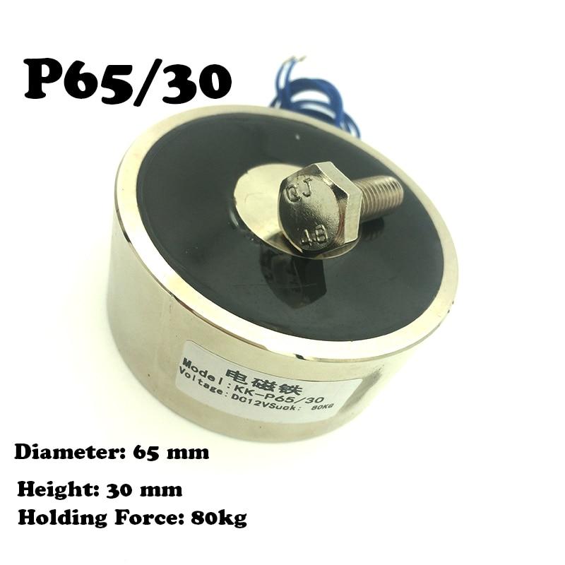 P65/30 80KG/800N DC electromagnet mechanical electromagnet Electric Magnet Lifting Solenoid Sucker Electromagnet DC 6V 12V 24V dc 24v 1 2a 18mm 0 3kg pull electric solenoid electromagnet coil