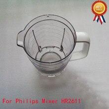 Для Philps смеситель пластиковая чашка HR2166 HR2165 HR2163 HR2162 смешивающая чашка аксессуары для блендера Новинка