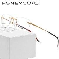 B Titanium Rimless Prescription Glasses Men High Quality Optical Frameless Women Korean Eyewear Prescription Eyeglasses 9608