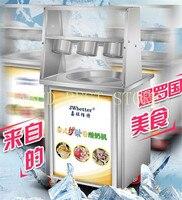 18 Fried Ice Cream Roll Machine/Ice Frying Machine Thailand Fried Ice Machine big Square pan Fried Ice Cream machine