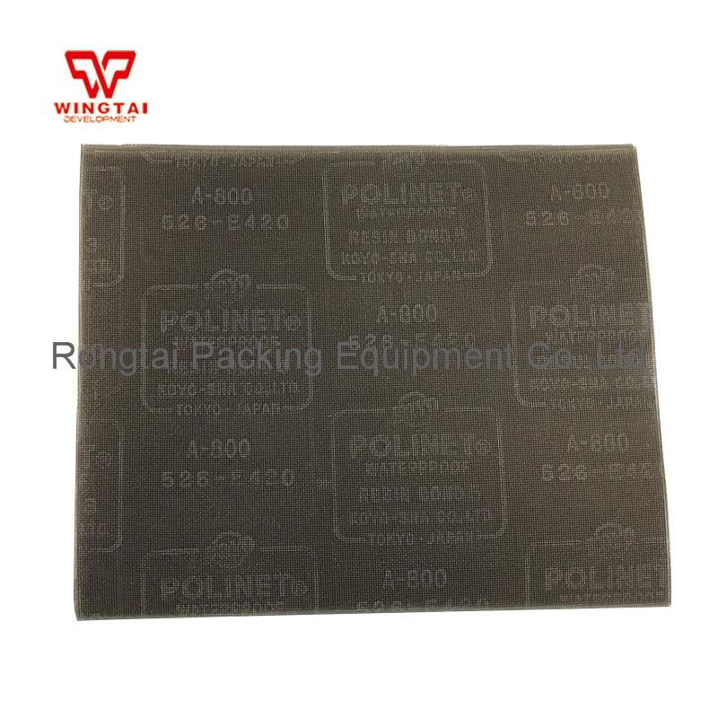W1050mm*L10m  Abrasive Tools Japan KOYO POLINET Abrasive Cloth Roll Mesh 800