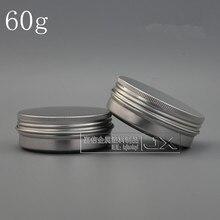 شحن مجاني 60 جرام/مللي الفضة الألومنيوم نافر من الضوء شقة فارغة زجاجة جرة كريم العين جل دهن حمام الملح الخالي التجميل الحاويات