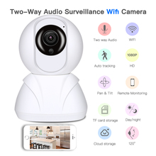 HD 1080P Mini Wireless Wifi Security Camera Automatically Tracking Two-Way Audio PIR Detector Home Surveillance CCTV IP Camera цена