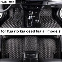 Custom car floor mats for kia rio 3 sportage ceed soul optima sorento niro stinger sorento All models car mats