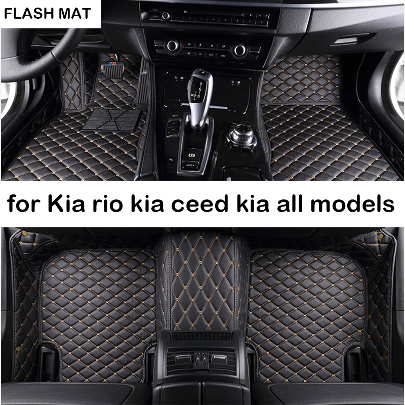 car floor mats for kia ceed kia rio 4 spectra kia sportage 3 picanto cerato k2 auto accessories car mats bear claw floor mats for kia amanti