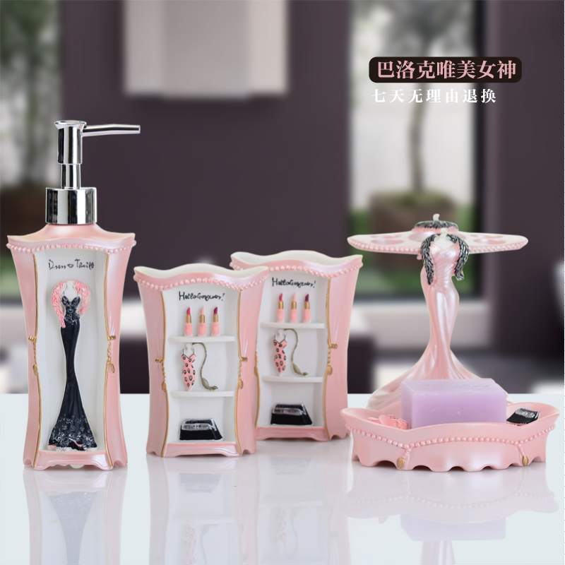 5 pcs set pink formal dress sweet series bathroom supplies for Pink bathroom accessories sets