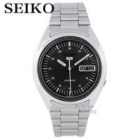 SEIKO Watch Shield 5 Business Double Calendar Strip Automatic Mechanical Male Watch SNXF11K1