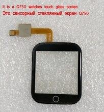 Сенсорный Стекло экрана для Q750 Q100 часы с системой слежения GPS 1,54 дюйма он требует профессиональной сварки для установки
