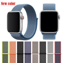 BUMVOR 44MM 40MM 38MM 42MM band for Apple Watch Series 1 2 3 4 Woven Nylon Band Strap for iWatch Colorful Pattern Classic buckle цена и фото
