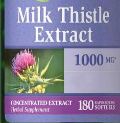 Pride Milk Thistle 4:1 Extract 1000mg (Silymarin) 1000 mg/180 support the structure of the outer cell membrane of liver cells цена