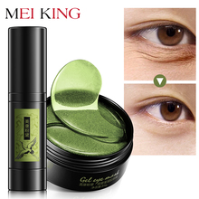MEIKING Collagen Crystal Eye Mask Gel Eye Patches + Eye Serum Skin Care Anti Wrinkle Ageless Remove Dark Circles Hyaluronic Acid
