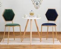Современный стул Золотой комод назад бархатный маникюрный стул Кофе Чай Досуг Железный арт стул скандинавский обеденный стул.